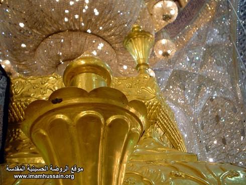 قالب وبلاگ امام حسین و پایگاه مذهبی